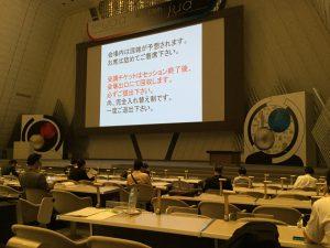 第106回日本泌尿器科学会総会