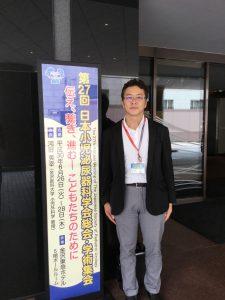 第27回日本小児泌尿器科学会総会