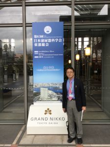 第83回日本泌尿器科学会東部総会